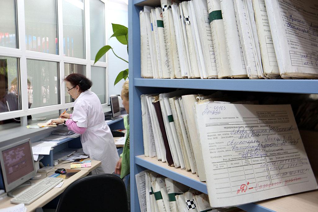 Вместо медицинских карт — электронные