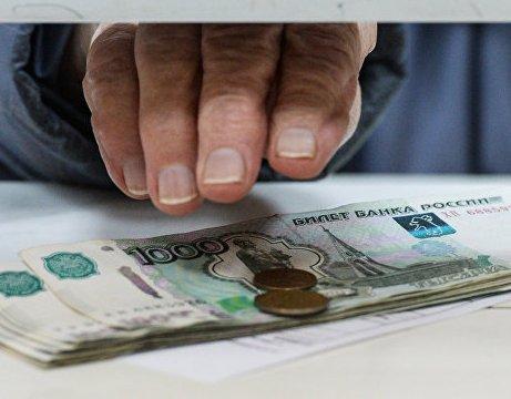 Средняя пенсия в России почти на  30% меньше официальной