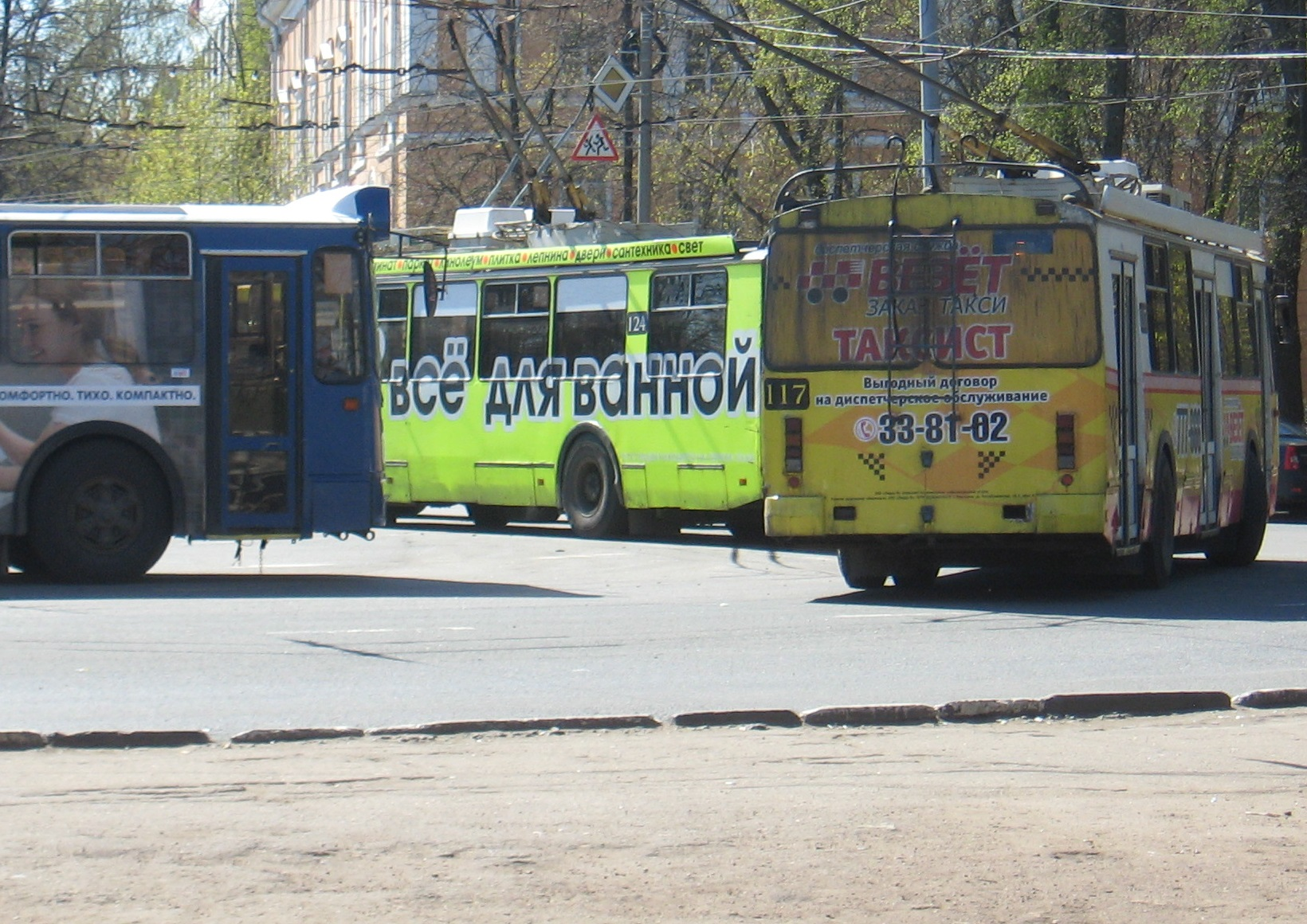 Спасти общественный транспорт Ярославля!