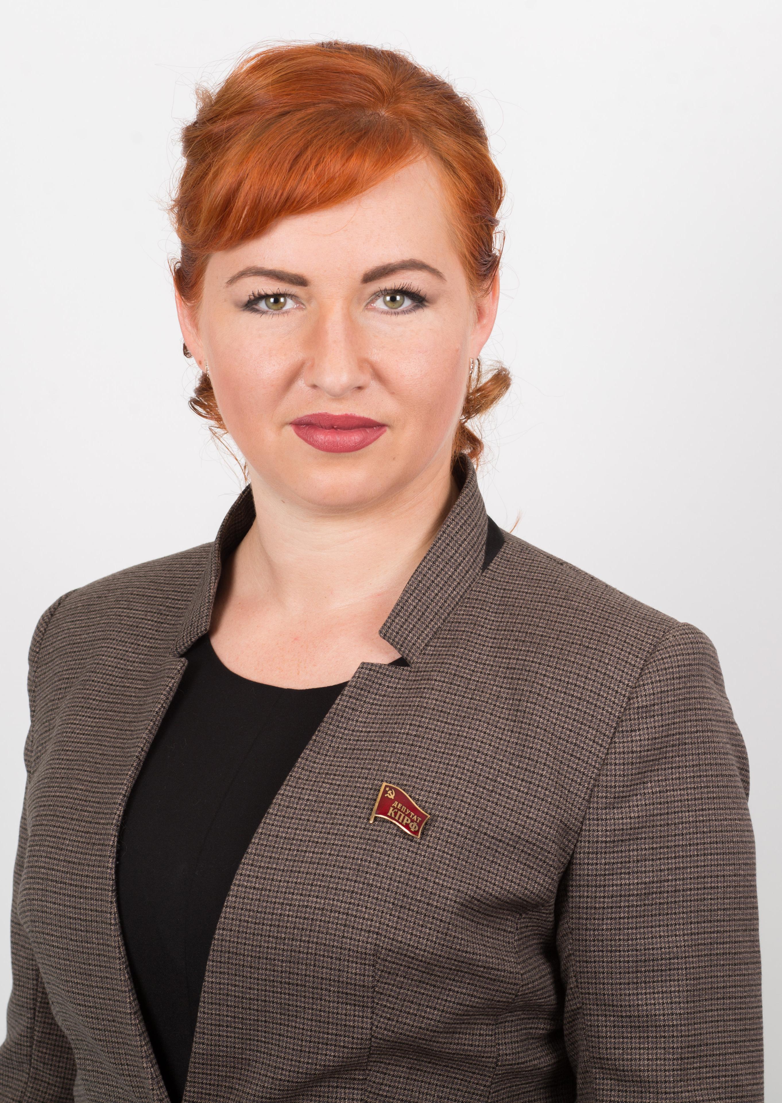 Бобрякова