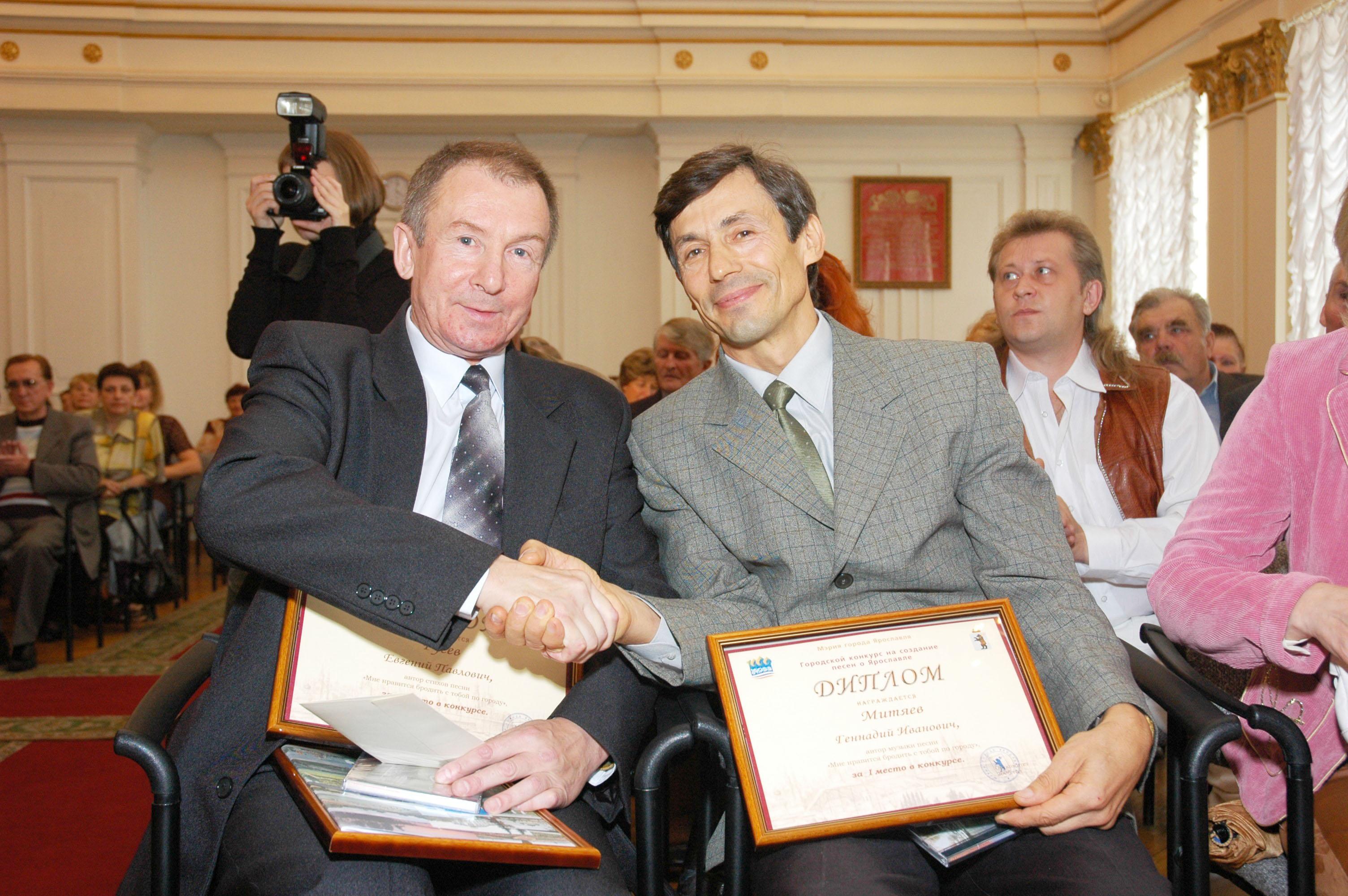 Е.Гусев и Г.Митяев