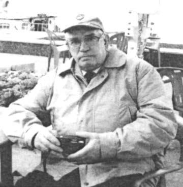 Гражданин. Поэт. Советский человек.