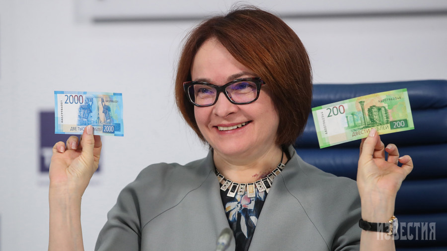 Гознак опроверг сообщения об ошибке на новых купюрах в 2000 рублей