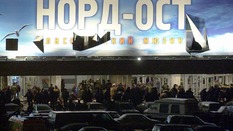 Исполнилось 15 лет со дня захвата террористами театрального центра на Дубровке