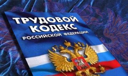 Задолженность по зарплате составила около 62 тысяч рублей