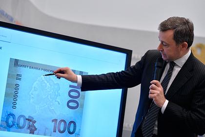 Глава Гознака потребовал поменять дизайн всех рублей