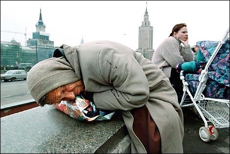Пожилые россияне назвали своей главной проблемой бедность