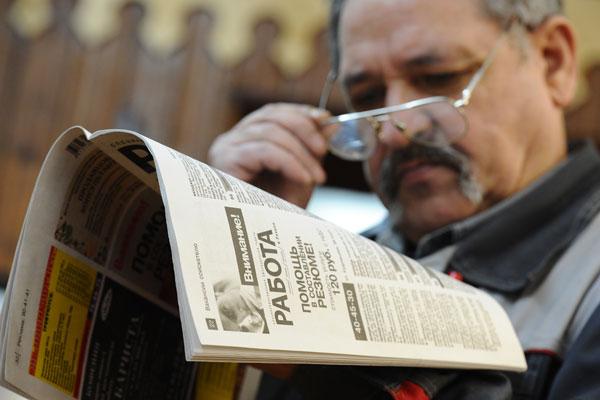 В Москве прожиточный минимум пенсионера будет на 3653 рубля выше, чем в Ярославле