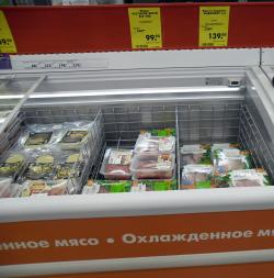 В переславской «Пятерочке» нашли продукцию с истекшим сроком годности