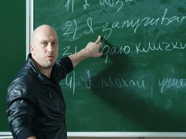 Половина россиян считают, что учителя утратили свой статус в обществе