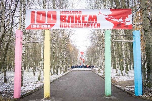 100-летию ВЛКСМ посвящается