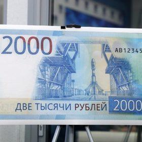 2000а