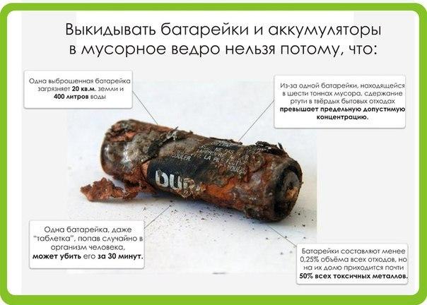 Олег Лебедев помог предотвратить загрязнение окружающей среды токсичными веществами