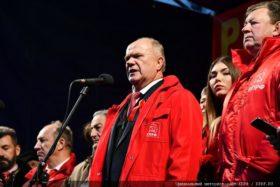 Зюганов 7 ноября 217