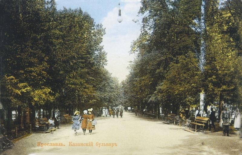 Казанский бульвар в дореволюционные годы