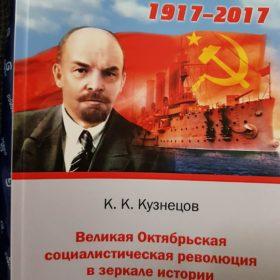 Книга Воробьев -1