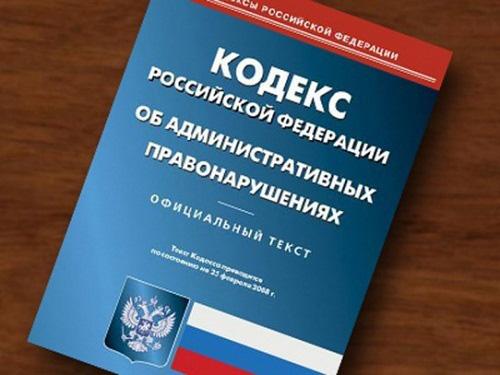 Штраф 30 тысяч рублей за нарушения в перевозке пассажиров