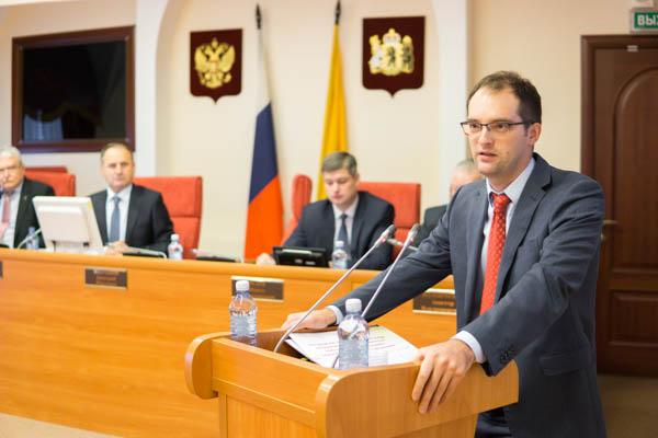 Р.А.Колесов докладывает о плане приватизации