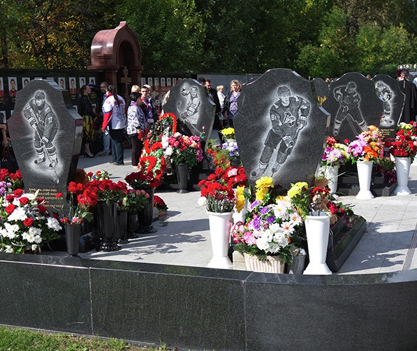Закрыто уголовное дело о гибели хоккейной команды «Локомотив»