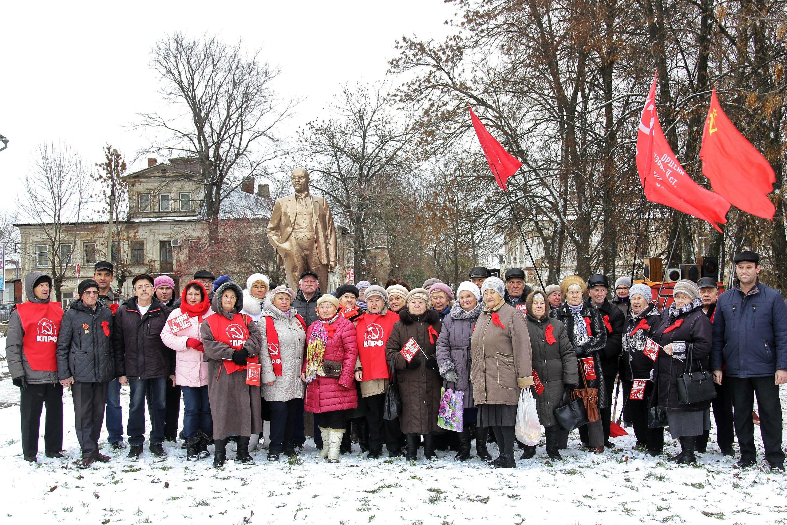 Наше будущее – социализм! Митинг в Ростове Великом