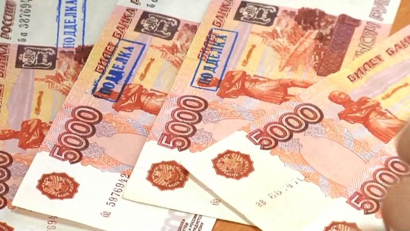 Изъята 851 тысяча фальшивых рублей