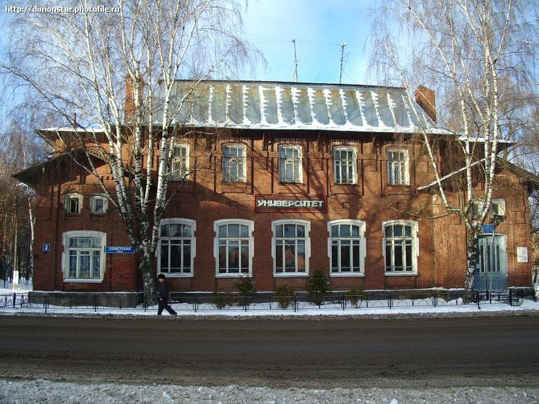 В Переславле закрывается университет