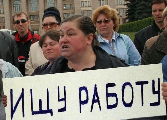 Безработица выросла в большинстве регионов России