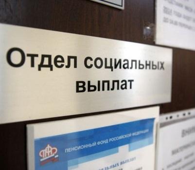 Пособия и компенсации через «Почту России» придут позже