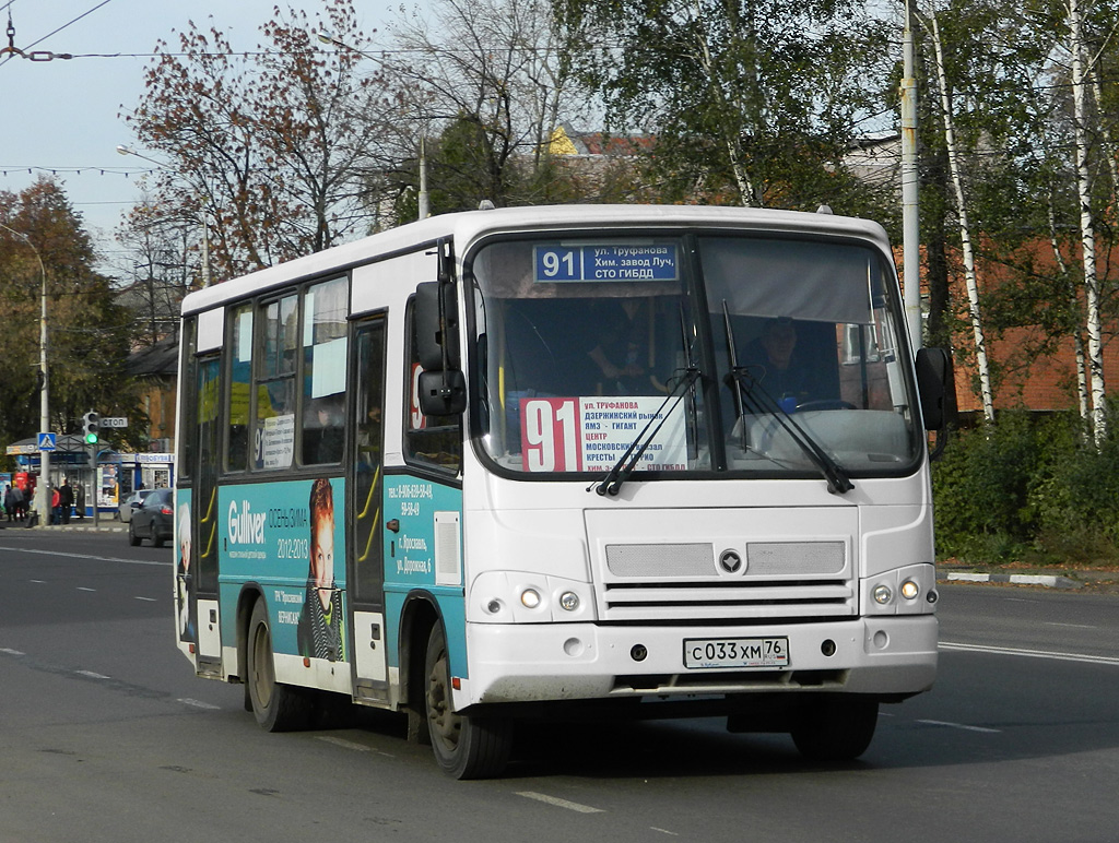 УФАС проверит повышение проезда в маршрутках