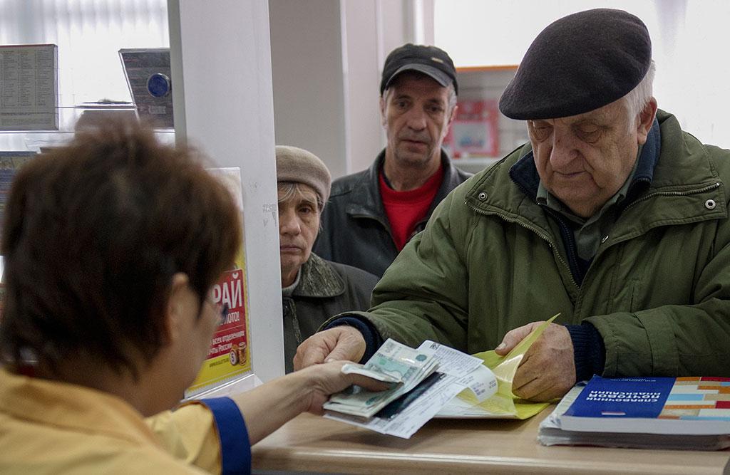 Обижают ярославских пенсионеров