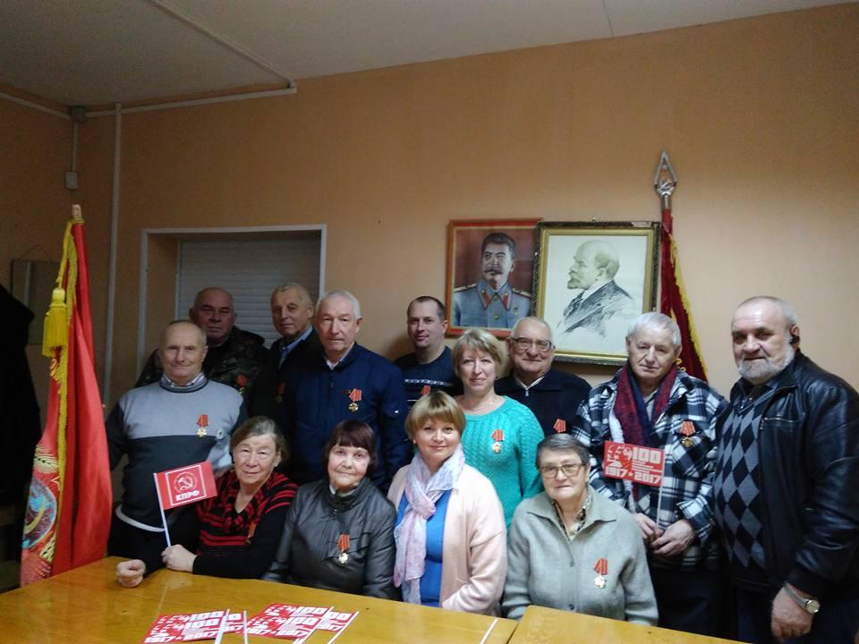 Памятные медали КПРФ некрасовским коммунистам
