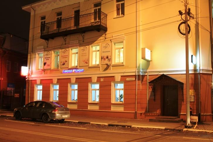 Банк «Северный кредит» лишился лицензии
