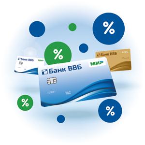 Временная администрация в банке «ВВБ»