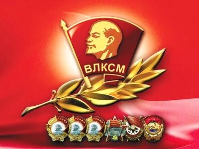 Конкурс проектов памятника к 100-летию ВЛКСМ
