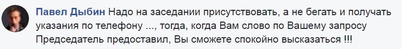 «Единороссы» не останавливаются перед открытой ложью