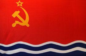 Флаг Латвийской СССР