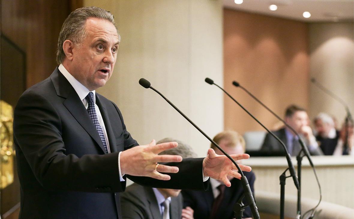 Депутат от КПРФ Валерий Рашкин подал в суд на Виталия Мутко