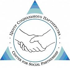 Центр Социального Партнерства оштрафован на 50 тысяч рублей