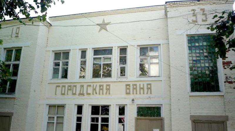 Плачевное состояние городской бани в Переславле