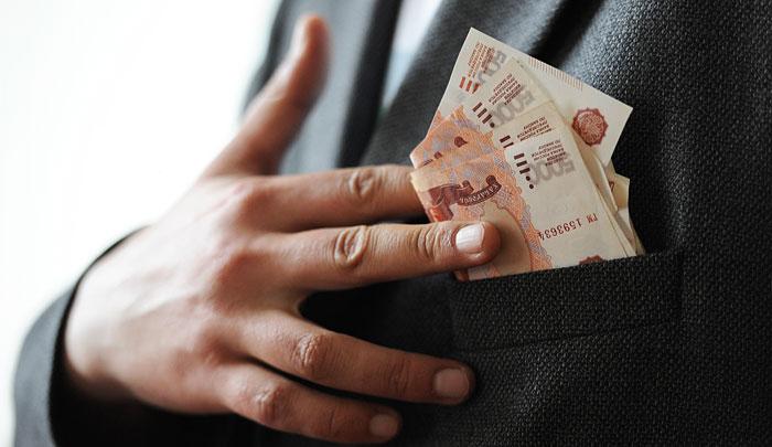 О делах коррупционной направленности