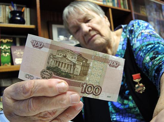 Средняя пенсия, что средняя температура по больнице
