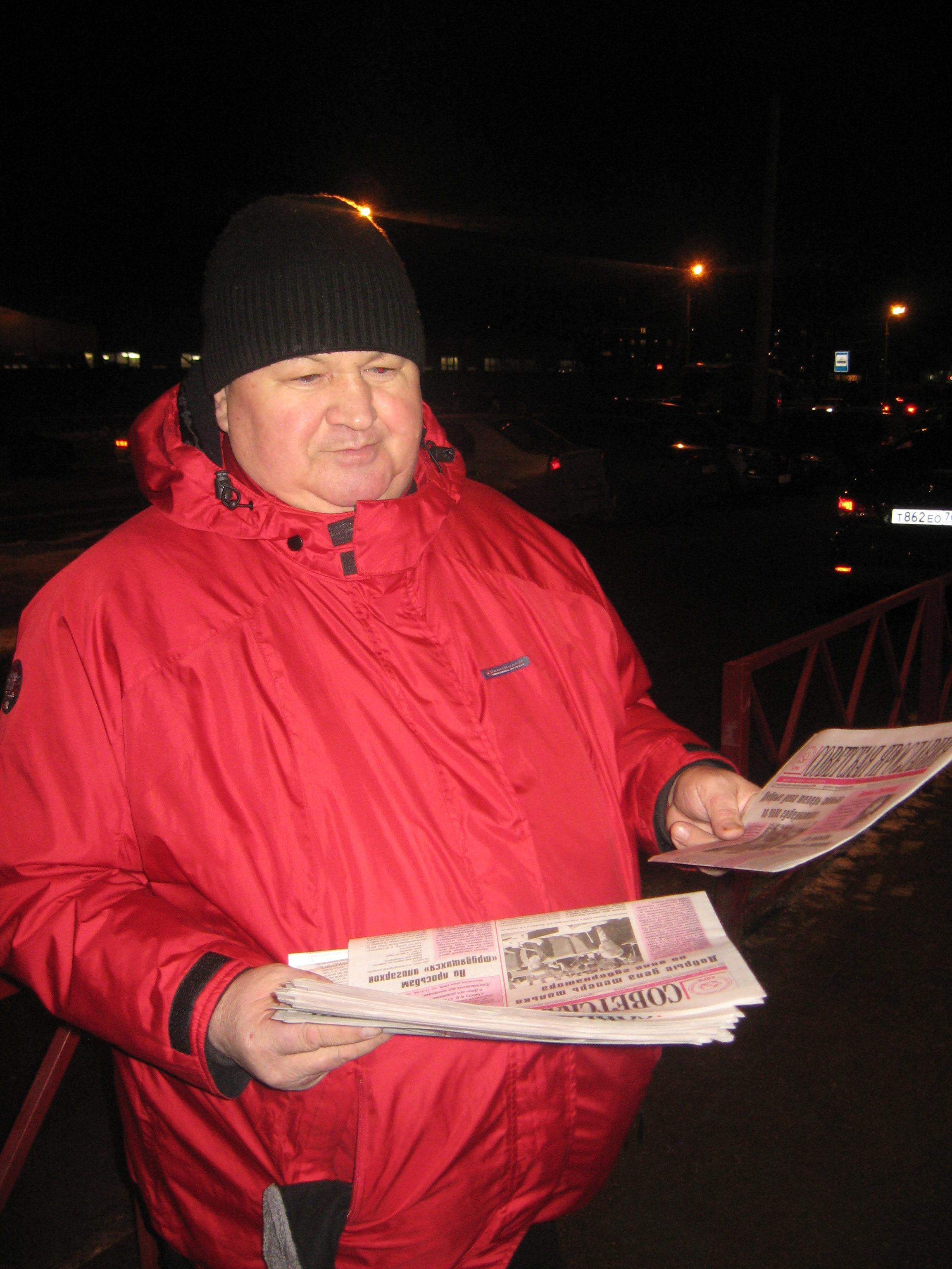 Ярославцы соскучились по честным газетам