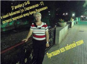 24993554_501225626926611_8081858829483250510_n