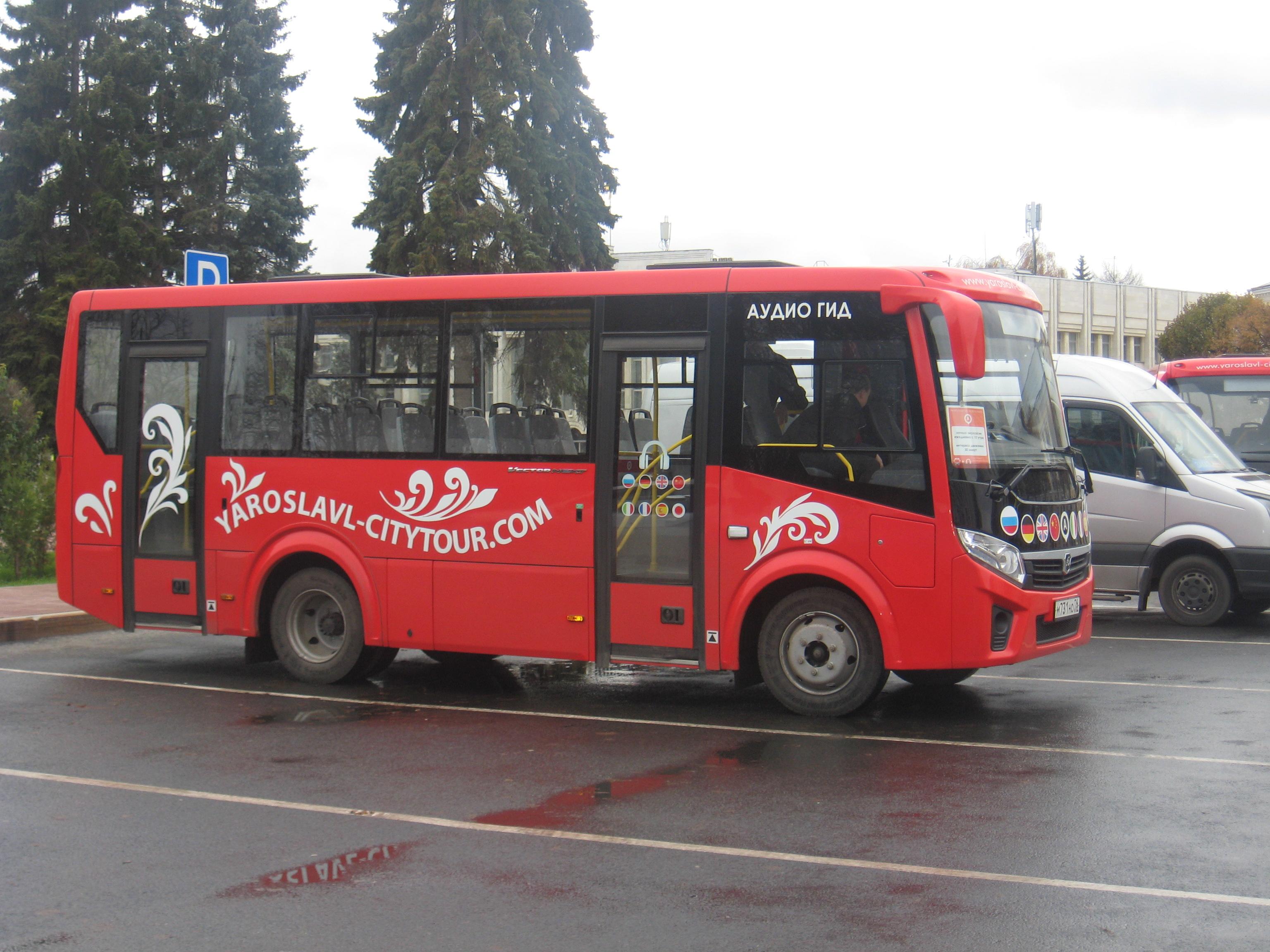 Муниципальный транспорт получит приоритет