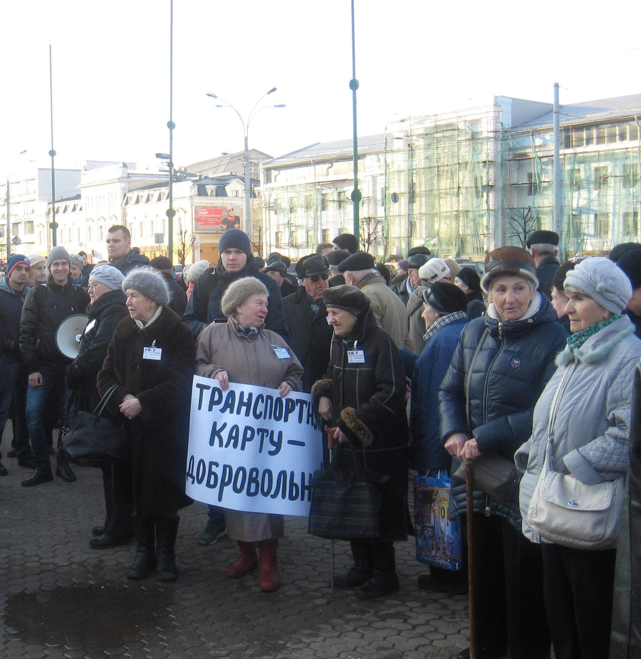 За несогласование митингов чиновников предлагают наказывать