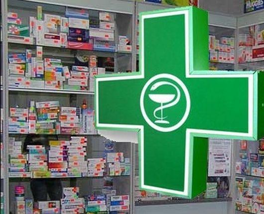 Заведующую аптекой оштрафовали на 5 тысяч рублей