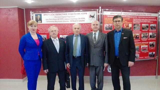 Ярославские делегаты КПРФ на съезде партии