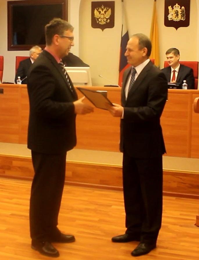 Эльхану Мардалиеву вручена почётная грамота областной Думы