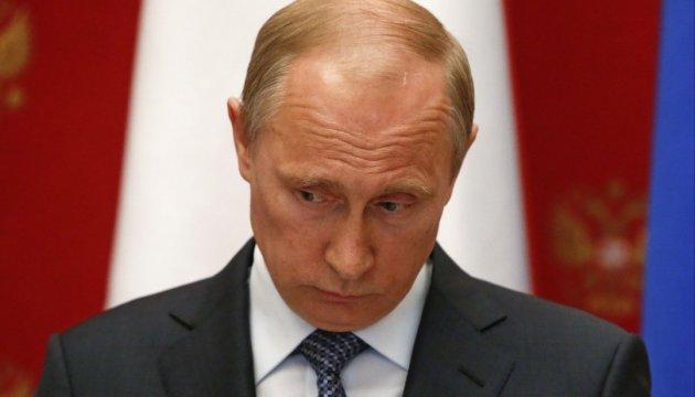 Путин не доверяет ярославцам