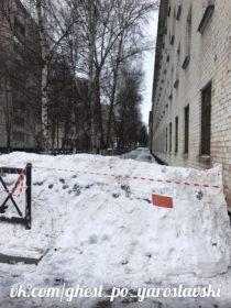 Снег тротуар